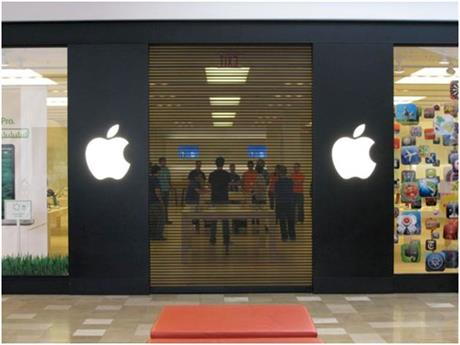 Apple Perforated Door